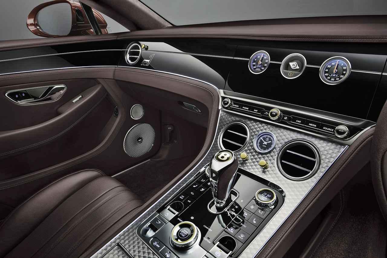 Images : 6番目の画像 - ベントレー限定車 - Webモーターマガジン
