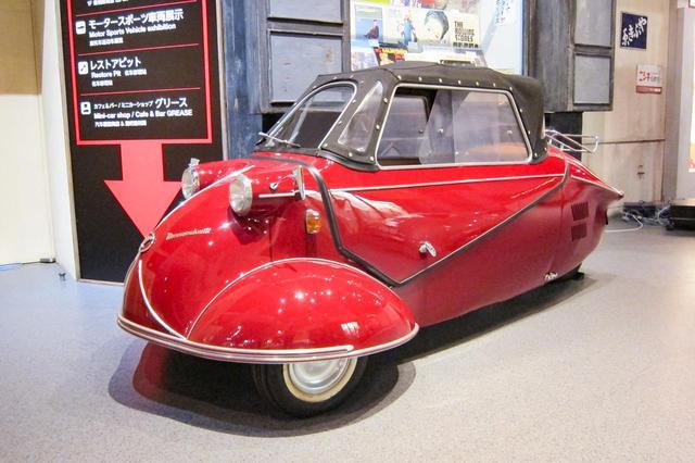 画像: メッサーシュミットのKR175/KR200もマイクロカーのひとつ。後輪がひとつの3輪車だった。