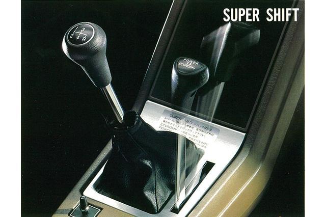 画像: 三菱 ミラージュIIに採用されていたスーパーシフトは、いわゆる副変速機だった。