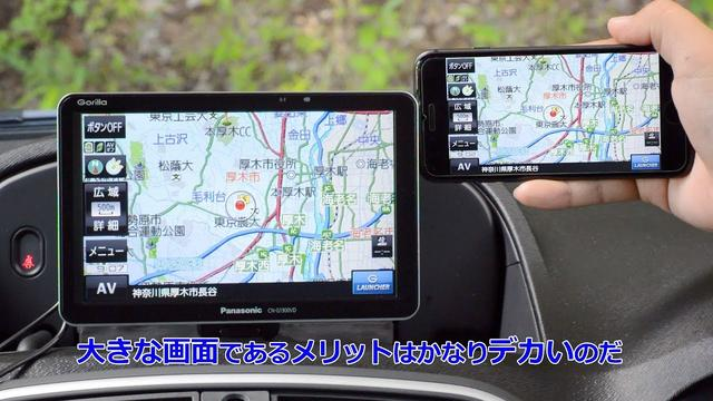 画像: パナソニックのPND、ゴリラCN-G1300VDが進化したポイントと人気機能01 youtu.be