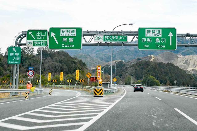 画像: 左は高速道路から一般道へとつながるインターチェンジ。