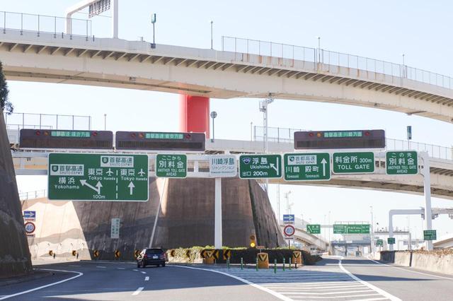 画像: 立体交差する高速道路と高速道路の接続ポイントがジャンクション。両高速道路をつなぐ傾斜路のことを「ランプ」と呼ぶ。