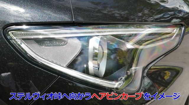 画像2: SUVながらスポーツカーを思わせる走り