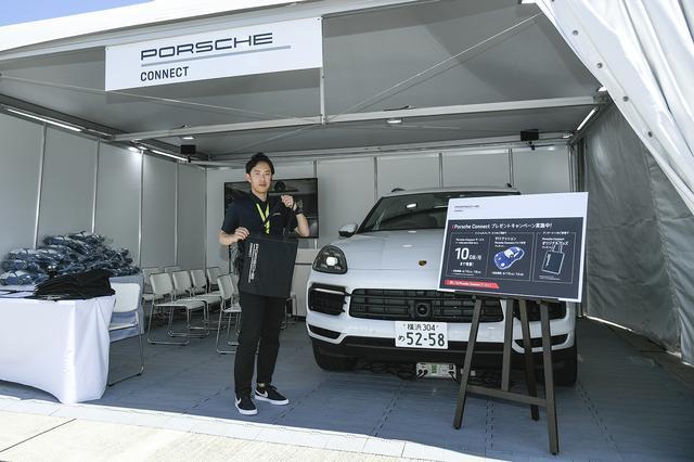 画像3: 「富士スピードウェイがポルシェ一色に染まった2日間」 Porsche Sportscar Together Day 2019. レポート