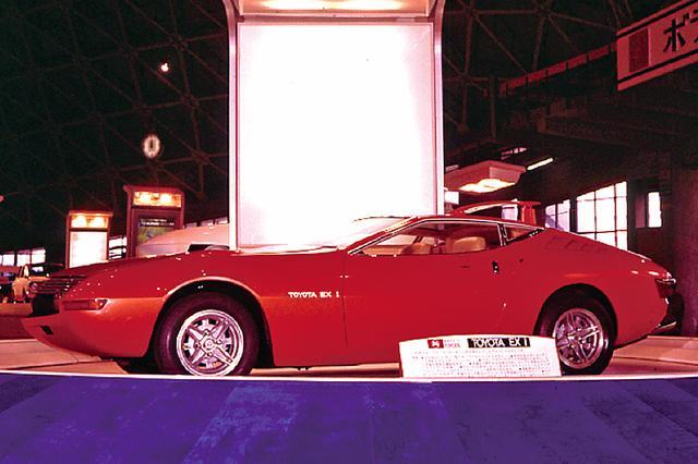 画像: 1969年の第16回東京モーターショーにトヨタが出展したプロトタイプカー、EX-1がセリカのルーツでもある。