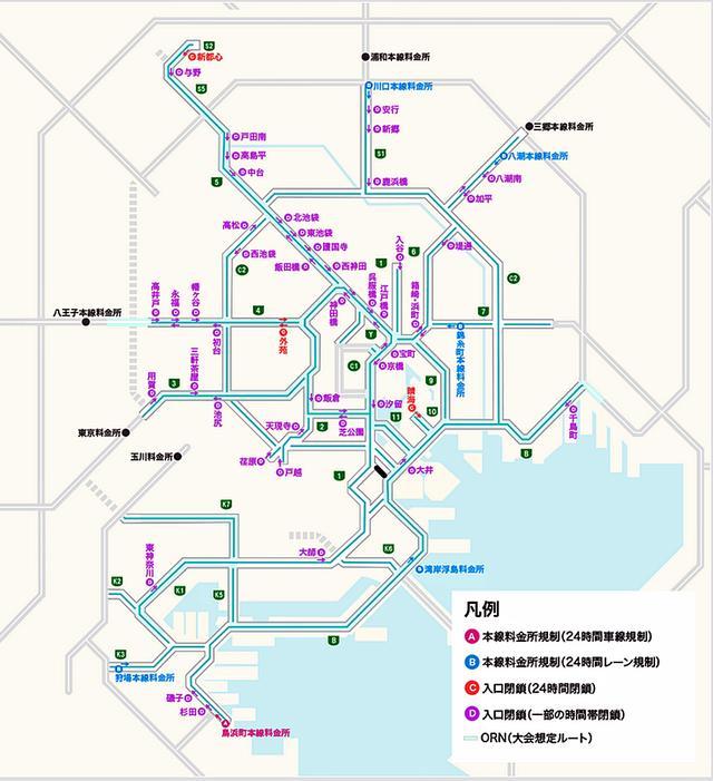 画像: 交通規制の予定マップ