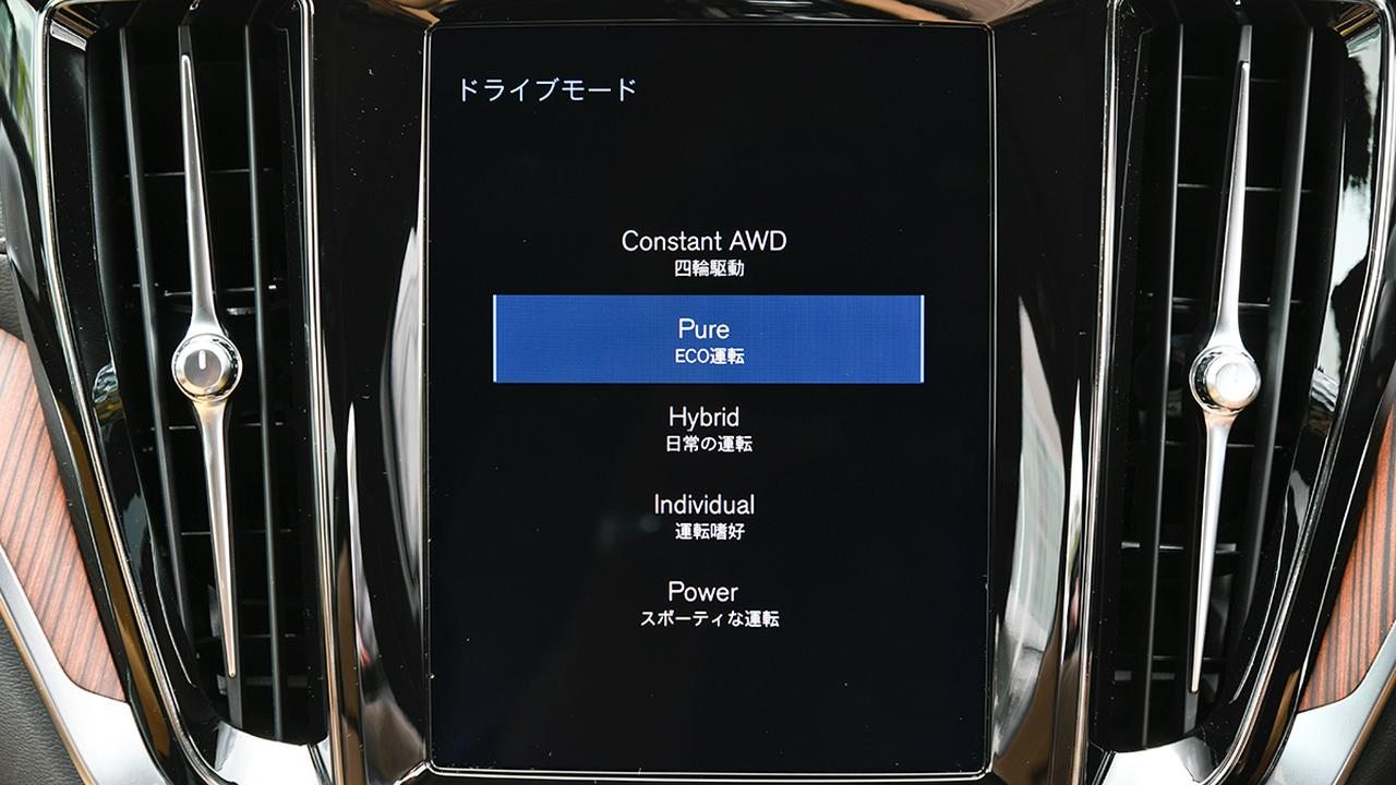 Images : 8番目の画像 - ボルボV60 T6ツインエンジンAWDインスクリプション - Webモーターマガジン