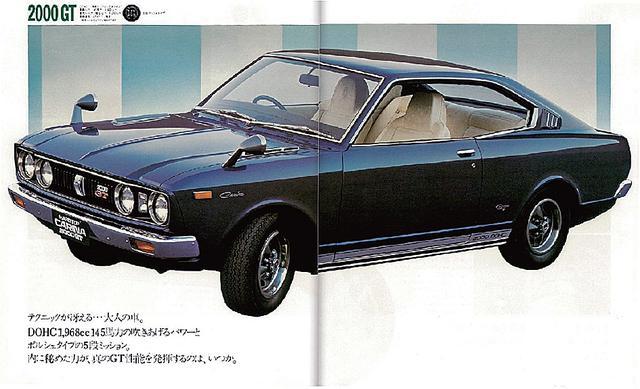画像: 1974年1月に発表されたハードトップ2000GTのカタログ。公害対策を施した2Lの18R-G型145psエンジンを搭載。価格は124万6000円。