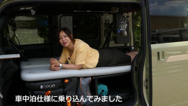 画像5: 軽商用車の枠を超えた使い方無限大の新コンセプトカー