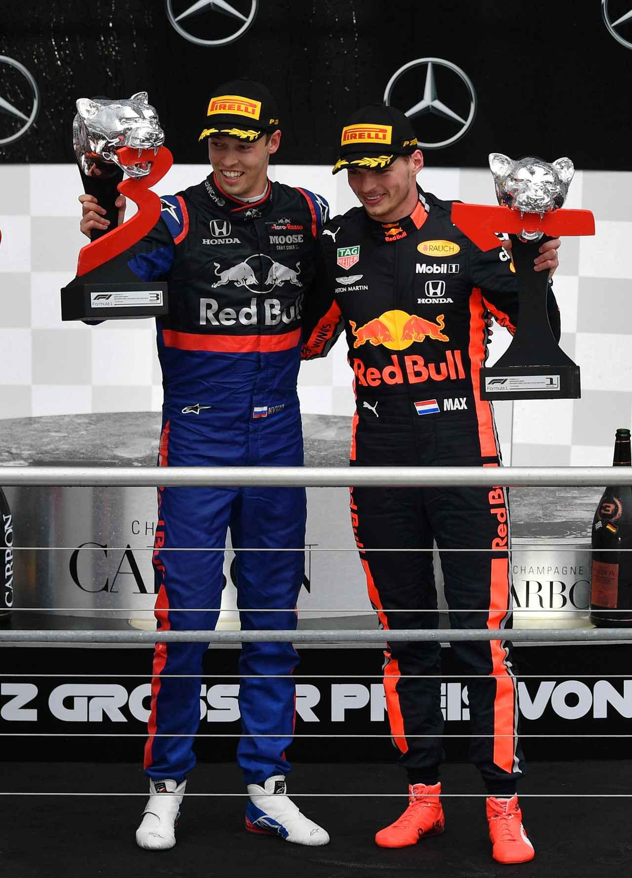Images : 9番目の画像 - F1第11戦ドイツGP決勝 - Webモーターマガジン