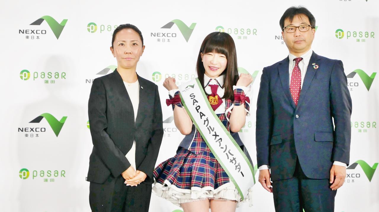 Images : 1番目の画像 - 東北自動車道 蓮田SA(上り) - Webモーターマガジン
