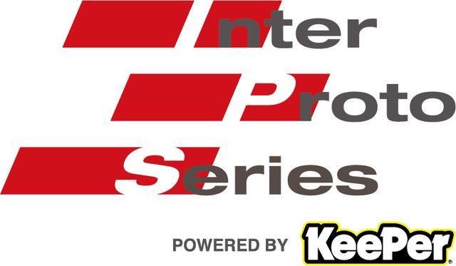 画像: 「KeePer」がインタープロトシリーズの冠スポンサーに就任