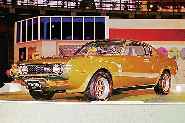 画像: LB2000GTは1971年の東京モーターショーに「SV-1」の名称で参考出品されていた。従来のセリカは全体的に丸みを帯びたフォルムを持っていたが、こちらはリアを直線的にまとめ、コーダトロンカ風に仕上げられていた。