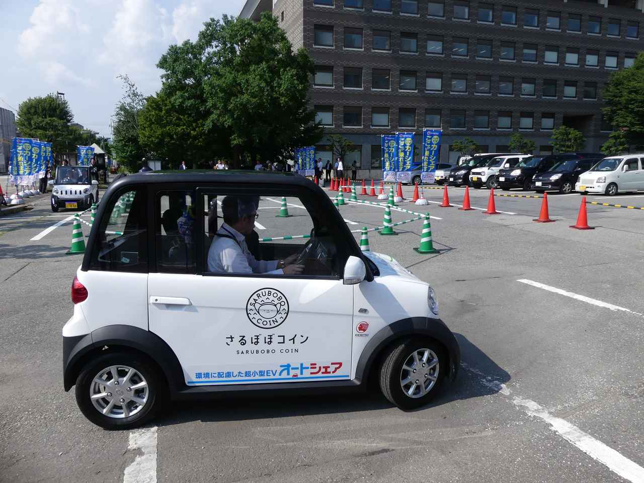 Images : 3番目の画像 - 超小型EV「タジマ ジャイアン」 - Webモーターマガジン