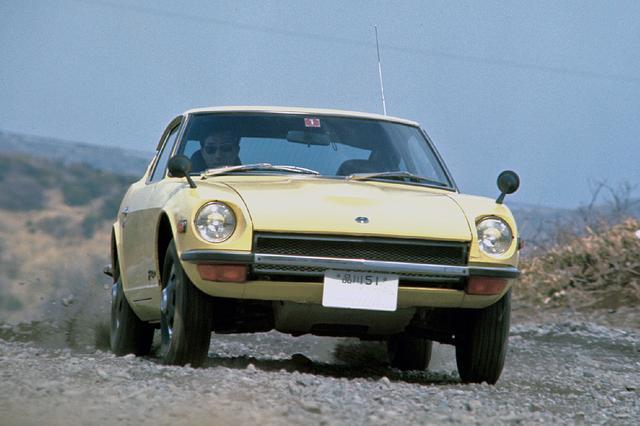 画像: 1969年10月登場のS30型Zに設定された最強モデルが、S20を搭載したフェアレディZ432。最高速度は210km/hと公表された。