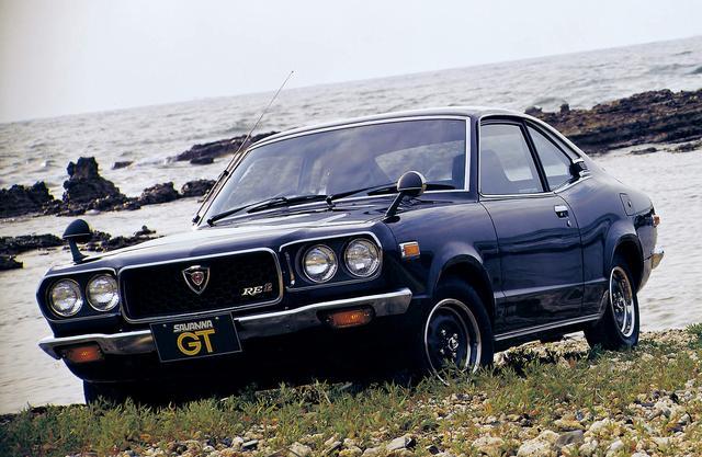 画像: 輸出仕様と同じ12A型ロータリーエンジンを搭載した「GT」が登場したのは1972年だった。