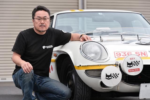 画像: マラソン・デ・ラ・ルート仕様のコスモスポーツとオーナーの久保田秀行さん(56歳)。