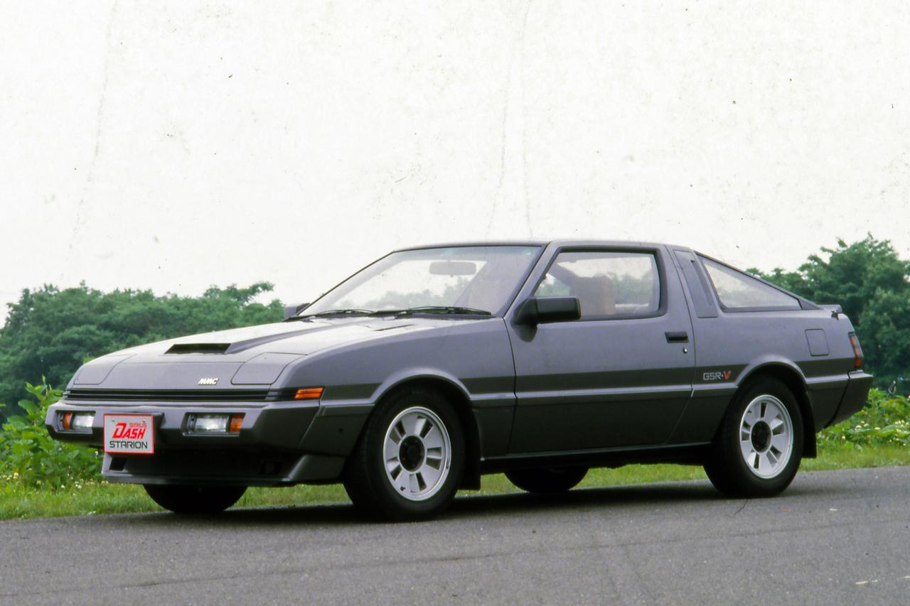 画像: 1984年5月、シリウスダッシュ ターボエンジンを搭載したスタリオン 2000GSR-Vが登場した。