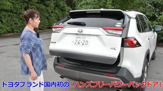 画像2: 格段に進化したトヨタ RAV4の4WDテクノロジー