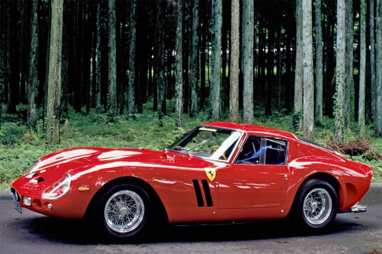 Images : 1番目の画像 - フェラーリ 250GTO - Webモーターマガジン