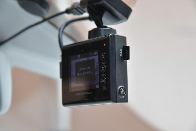画像: 【カー用品】ドラレコなのにレーンキープアシスト機能を搭載したユピテル「DRY-AS410WGc」 - Webモーターマガジン