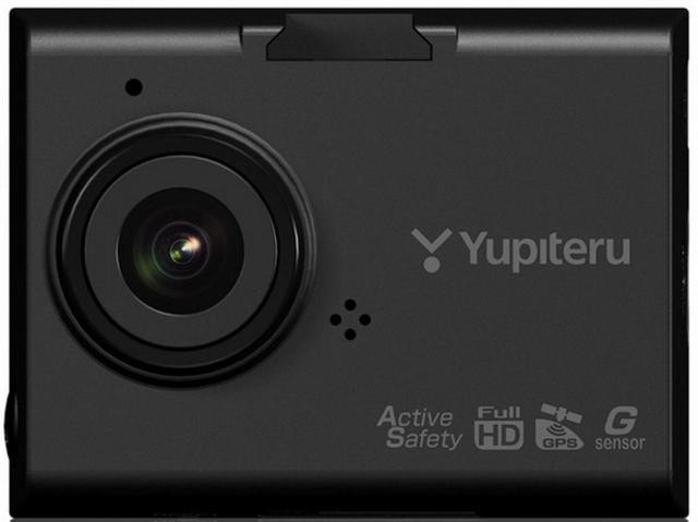 画像: 【カー用品】動体検知機能を搭載した、ユピテルのドライブレコーダー - Webモーターマガジン