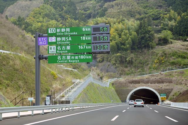画像: 新東名高速道路は、2020年度中に全線が開通する予定だ。