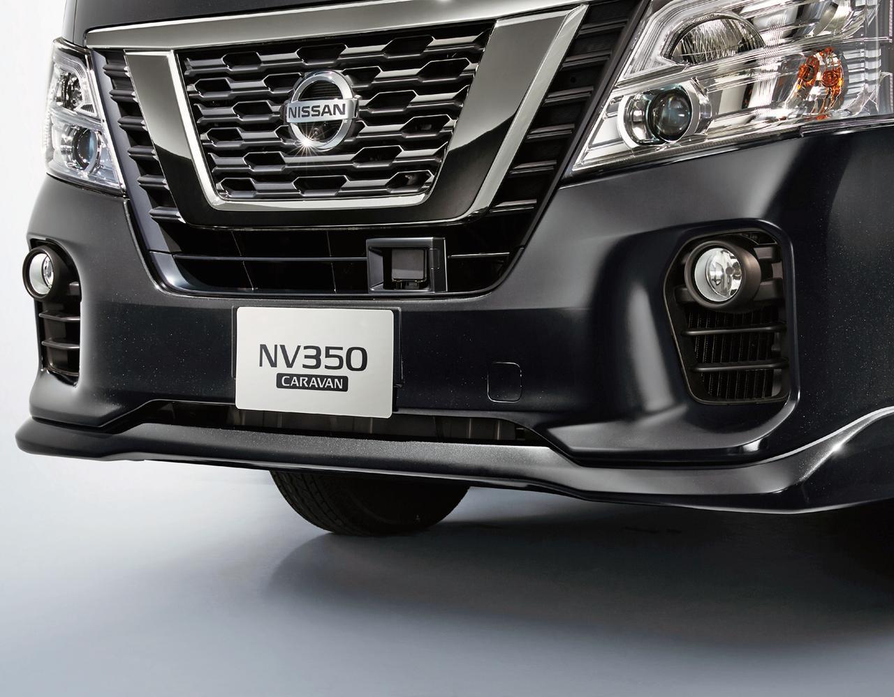 Images : 5番目の画像 - NV350キャラバン 特別仕様車 - Webモーターマガジン