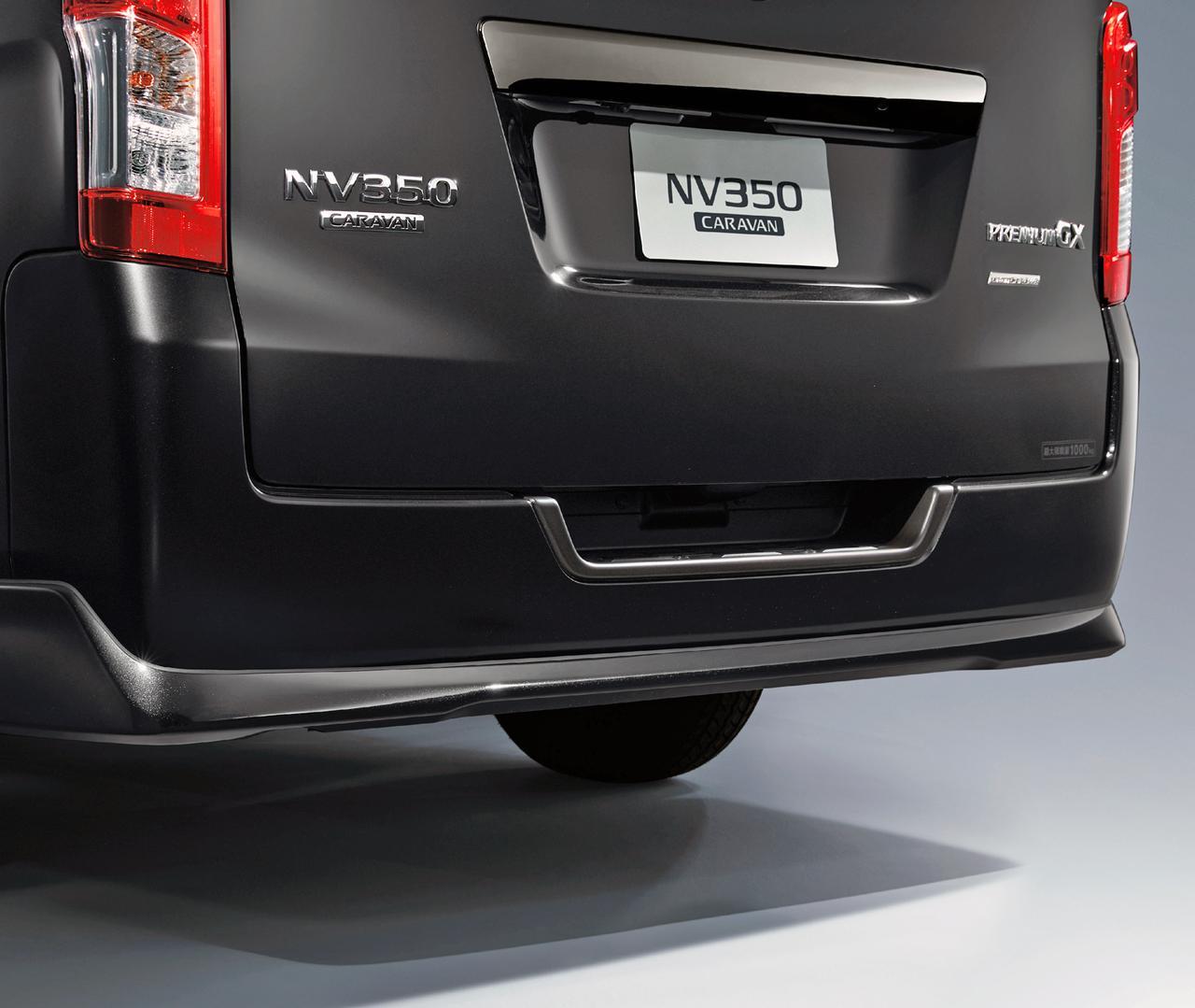 Images : 8番目の画像 - NV350キャラバン 特別仕様車 - Webモーターマガジン