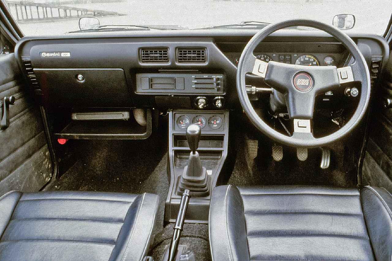 Images : 5番目の画像 - いすゞ ジェミニZZ - Webモーターマガジン