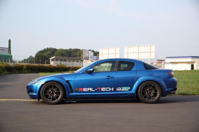 画像2: 速さとエコランを合わせた頭脳戦「マツ耐」にロータリー車RX-8で勝ちたい!