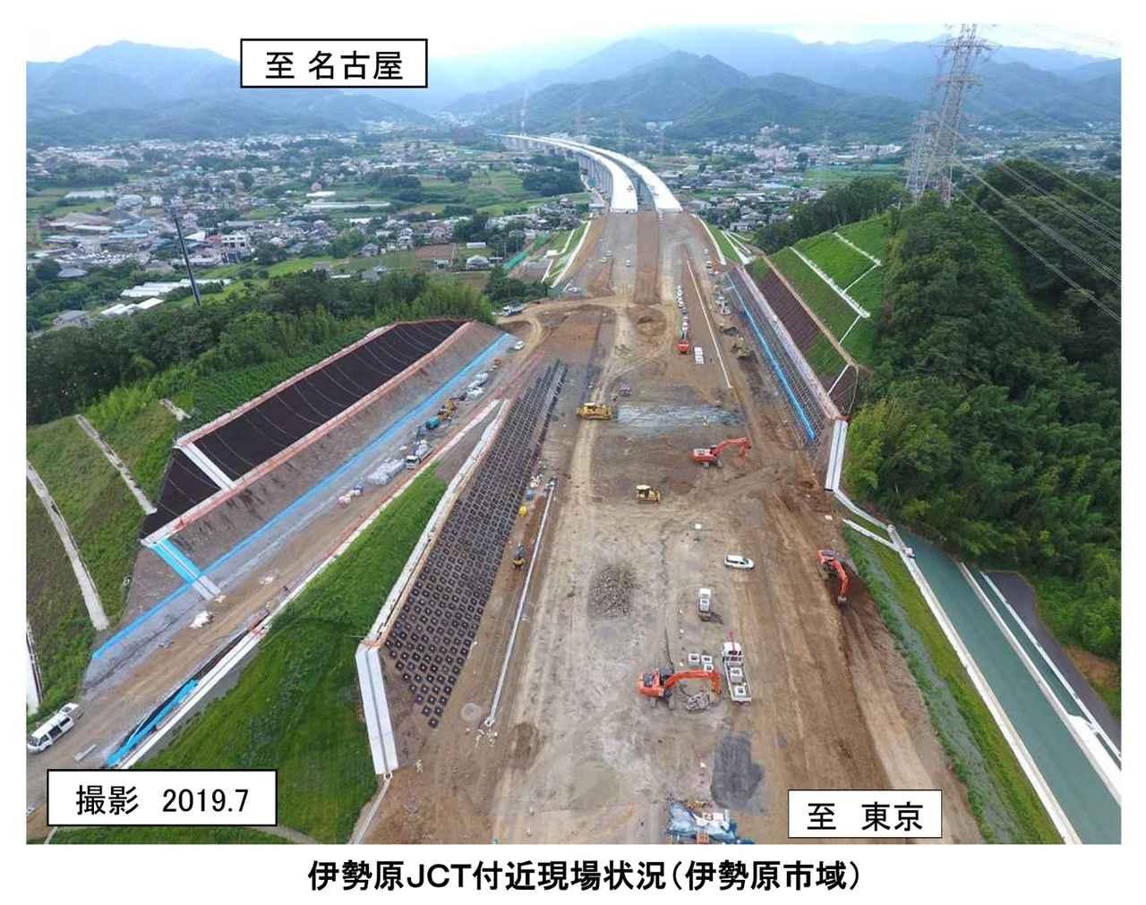 Images : 2番目の画像 - 新東名高速道路の工事進捗状況 - Webモーターマガジン