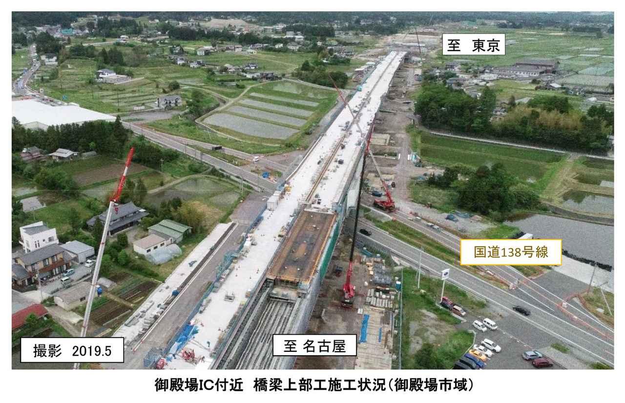 Images : 6番目の画像 - 新東名高速道路の工事進捗状況 - Webモーターマガジン