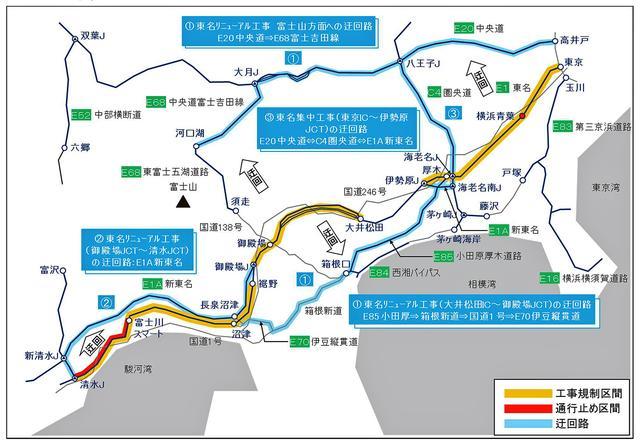 画像: いくつか迂回ルートも示されている。詳しくは、NEXCO中日本のWebサイトで。