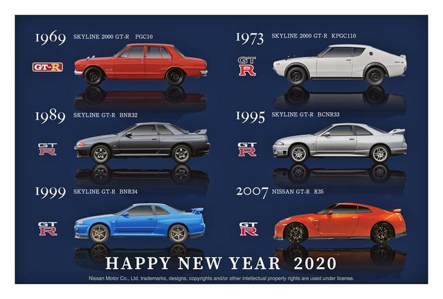 画像: 初代箱スカGT-Rから現行のR35GT-Rまで歴代6車種のサイドビュー イラスト。ファンには、たまらない!?