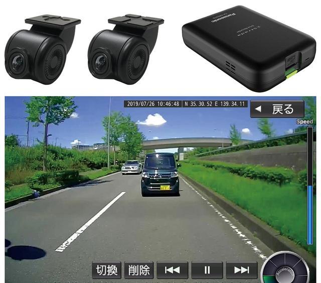 画像: 2カメラをセットしにしたCA-DR03TDも11月に発売される。