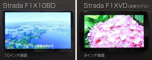 画像: 画面拡大だけじゃない、ストラーダの進化
