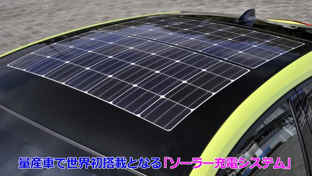 画像3: ソーラーパネルが付きました!