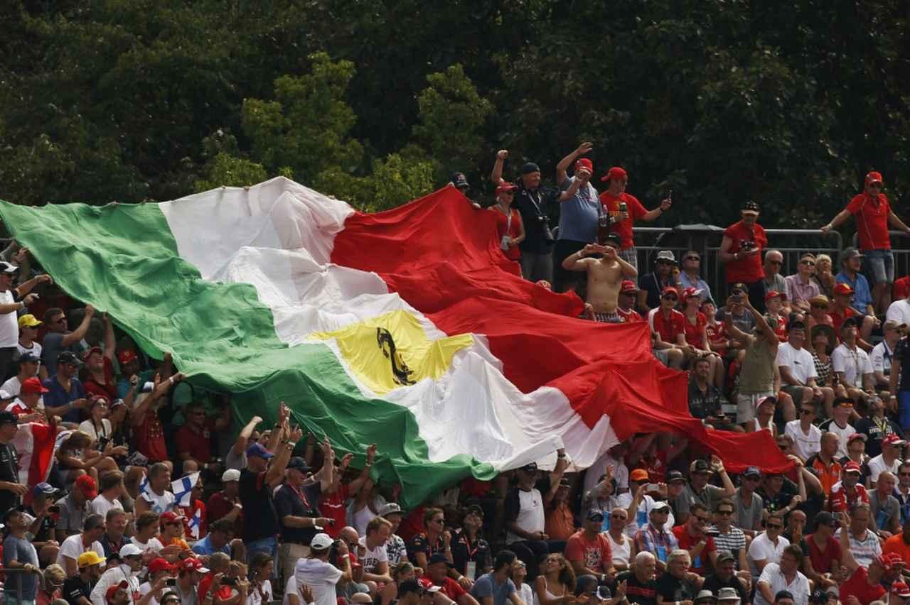 Images : 1番目の画像 - F1第14戦イタリアGP開幕 - Webモーターマガジン