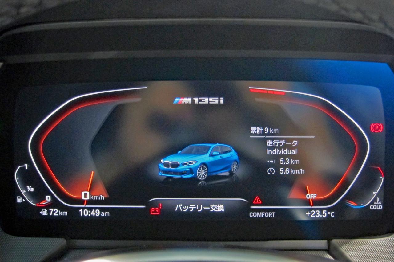 Images : 8番目の画像 - BMW M135i xDrive - Webモーターマガジン