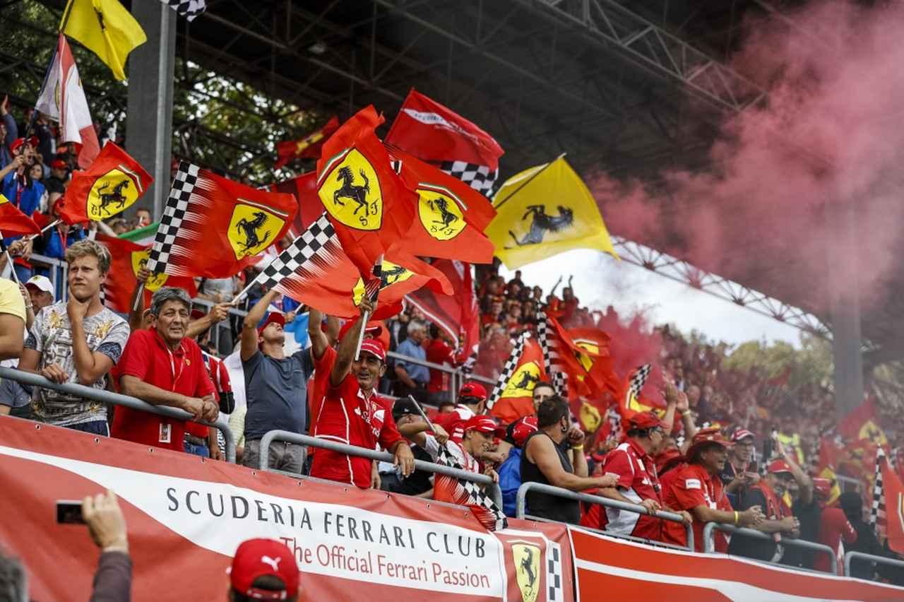 Images : 2番目の画像 - F1第14戦イタリアGP開幕 - Webモーターマガジン
