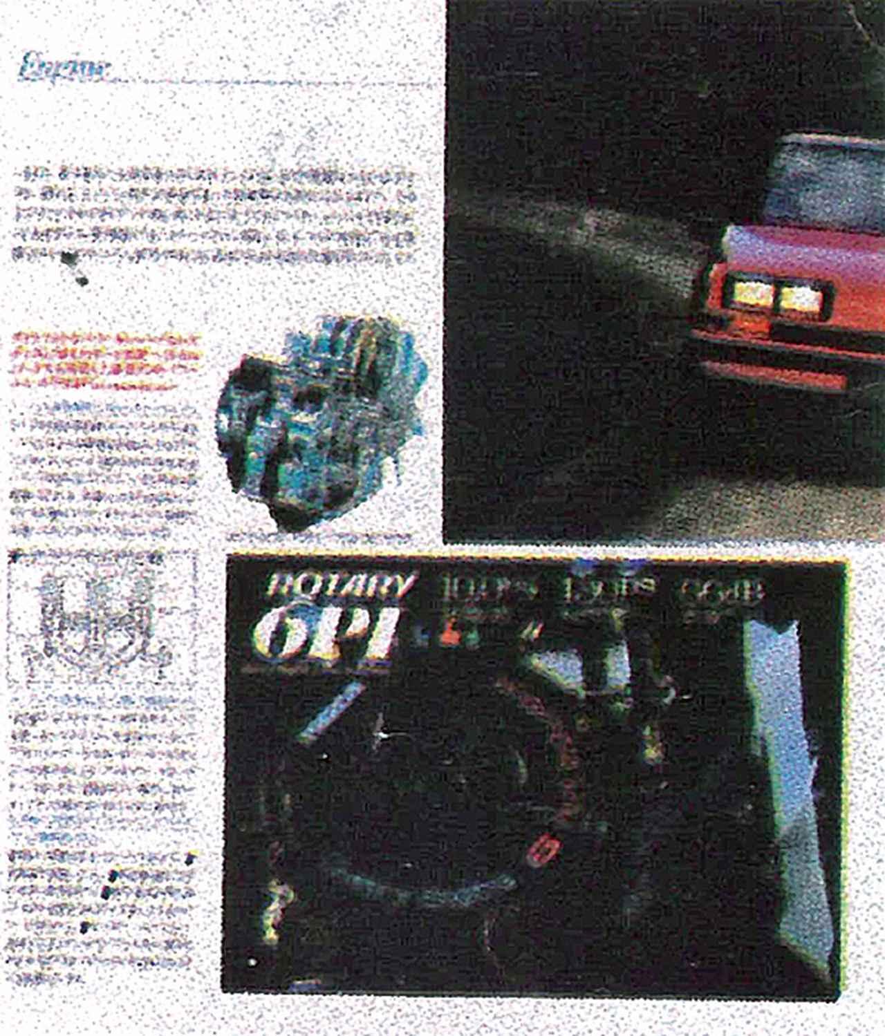 Images : 7番目の画像 - マツダ コスモ2ドアHT ロータリーターボ - Webモーターマガジン