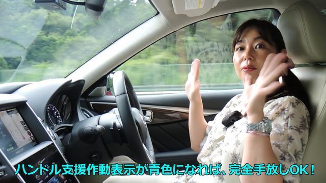 画像4: 手放し(ハンズオフ)運転を実体験