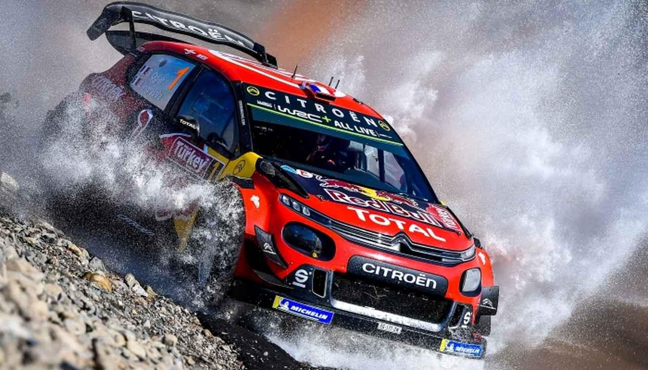 Images : 2番目の画像 - 2019 WRC 第11戦ラリートルコ - Webモーターマガジン