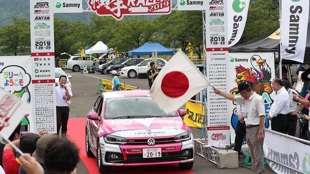 画像: 35年ぶりの全日本ラリー開催ということで地元は大盛り上がり。
