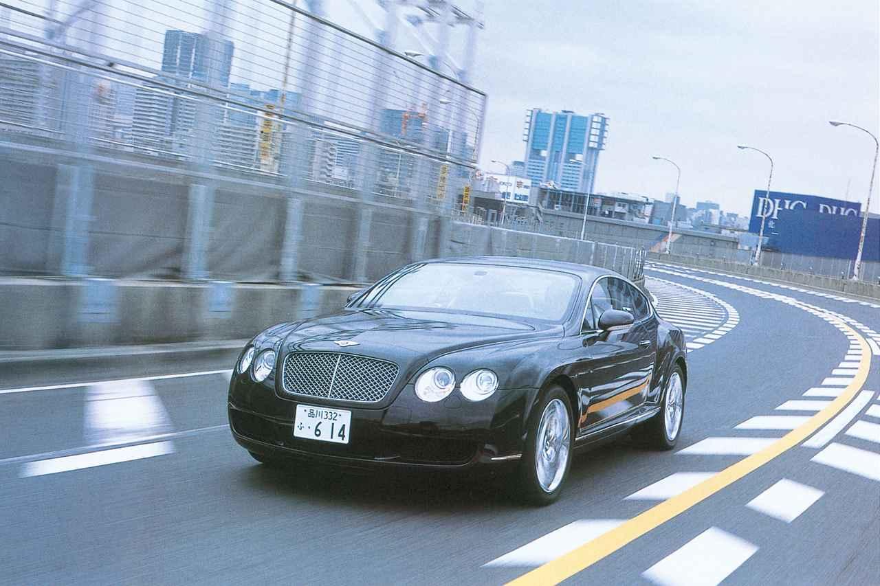 Images : 1番目の画像 - ベントレー コンチネンタルGT(2005年) - Webモーターマガジン
