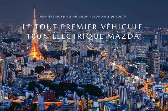 画像: 【ニュース】フランス マツダが東京モーターショーで世界初公開されるあのクルマをまさかのリーク!? - Webモーターマガジン