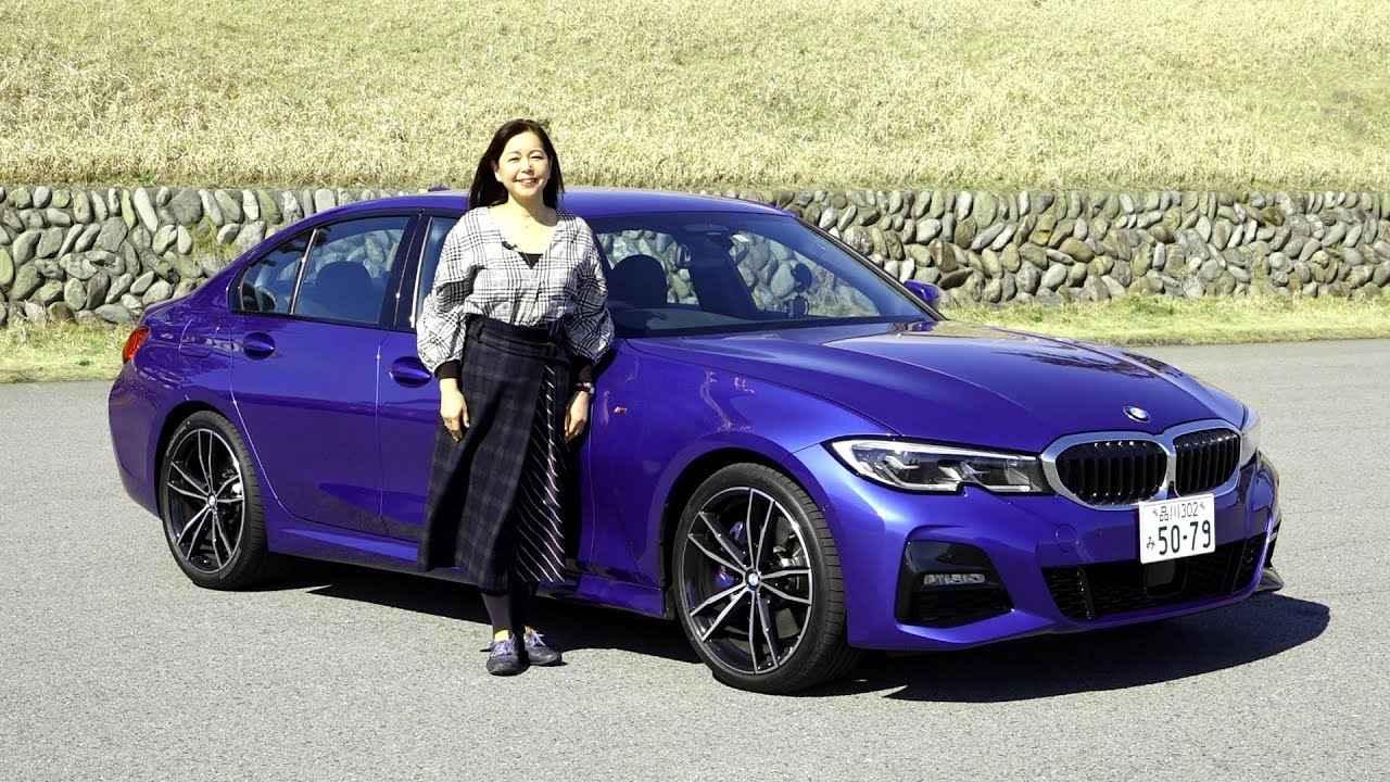 画像: 竹岡 圭の今日もクルマと・・・BMW3シリーズ Test Drive youtu.be