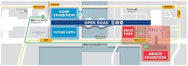 画像: 東京モーターショー2019の会場図。東京ビッグサイト西-南展示棟を含む「有明エリア」と青海展示棟とMEGA WEBを含む「青海エリア」に分かれる。両エリアを繋ぐのがオープンロードだ。