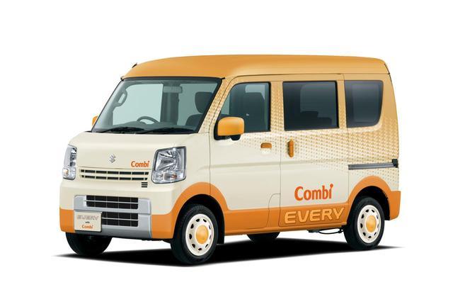 画像: プライバシー空間を確保した子育て支援車両「エブリイどこでもベビールーム with コンビ」。